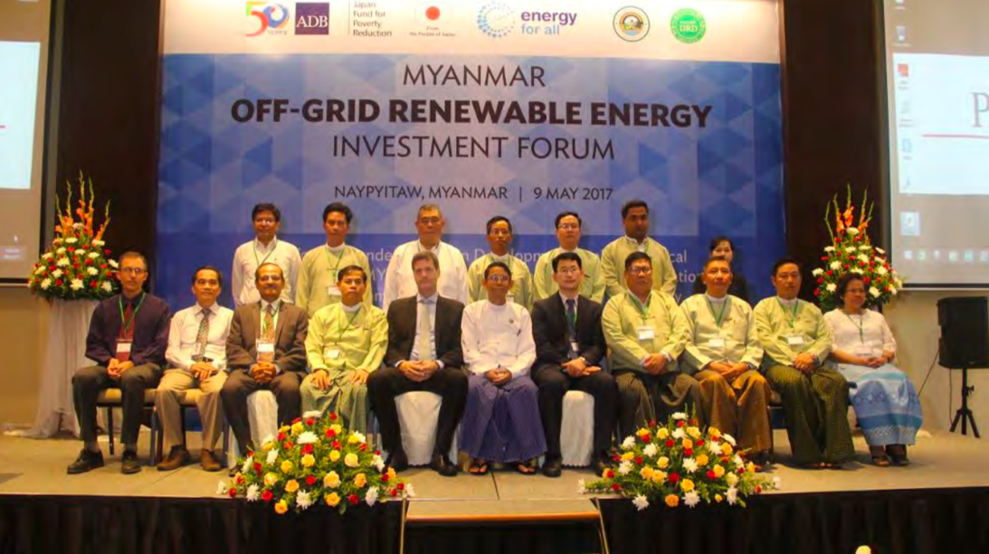 off-grid renewable energy investment forum